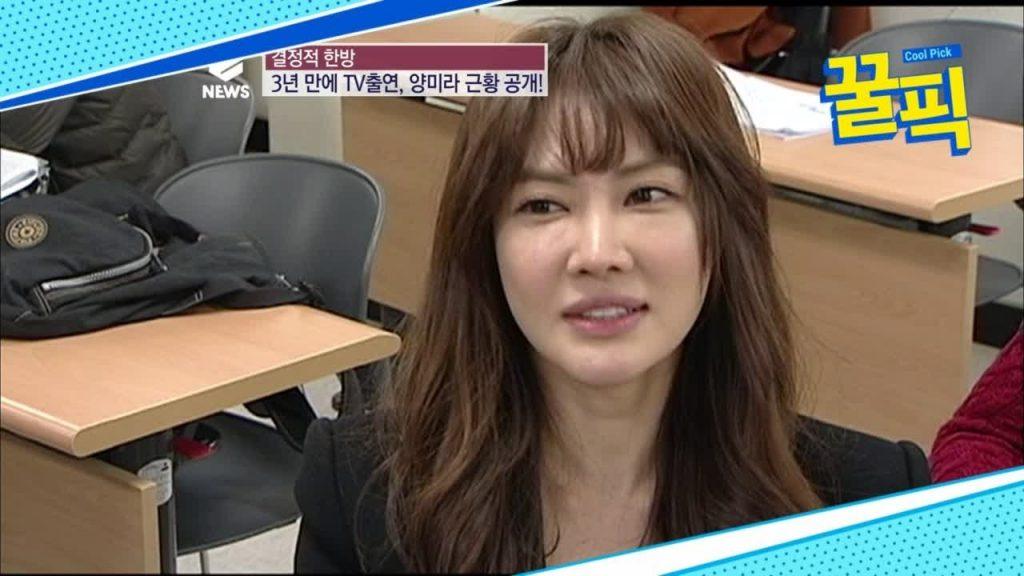 ヤン・ミラのインスタ画像まとめ。韓国の美人女優で妹は歌手