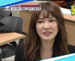 41074 246x200 - ヤン・ミラのインスタ画像まとめ。韓国の美人女優で妹は歌手