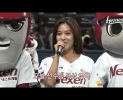 41171 246x200 - キム・ヒジョンのインスタ画像まとめ。韓国の美人女優で始球式も
