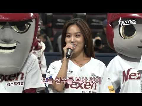キム・ヒジョンのインスタ画像まとめ。韓国の美人女優で始球式も