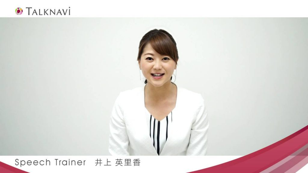 井上英里香のインスタ画像まとめ。元四国放送の美人アナウンサー