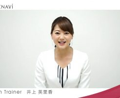 41186 246x200 - 井上英里香のインスタ画像まとめ。元四国放送の美人アナウンサー