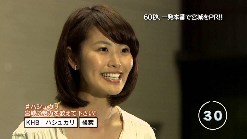 渋佐和佳奈のインスタ画像まとめ。WOWOWの美人アナウンサー