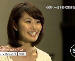 wowow 246x200 - 渋佐和佳奈のインスタ画像まとめ。WOWOWの美人アナウンサー