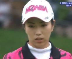 41238 246x200 - 笠りつ子のインスタ画像まとめ。熊本出身の美女ゴルファー