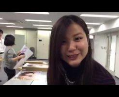 41334 246x200 - 倉田瑠夏のインスタ画像がかわいい。元アイドルイングメンバー