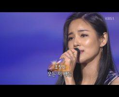 41372 246x200 - チョ・ジョンミンのインスタ画像がかわいい。韓国の美人歌手