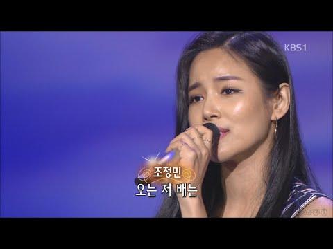 チョ・ジョンミンのインスタ画像がかわいい。韓国の美人歌手