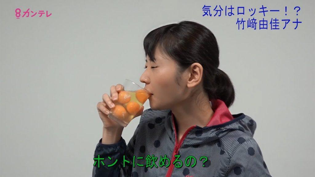 竹崎由佳の画像がかわいい。関西テレビからテレビ東京入社で話題に