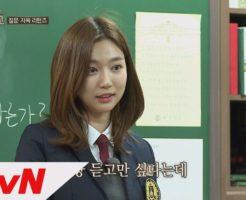 41473 246x200 - ハ・ヨンジュのインスタ画像まとめ。韓国の美人女優