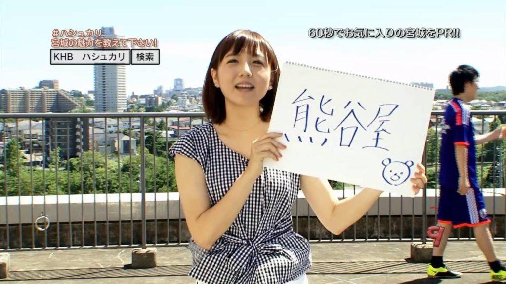 森遥香のインスタ画像まとめ。元東日本放送の美人アナウンサー