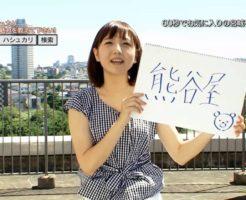 41480 246x200 - 森遥香のインスタ画像まとめ。元東日本放送の美人アナウンサー