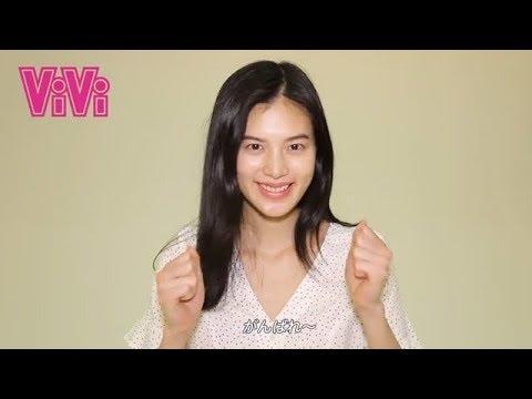 立花恵理のインスタ画像がかわいい。ViVi専属モデル