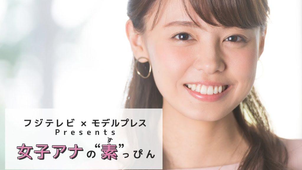 宮澤智のインスタ画像がかわいい。フジテレビの美人アナウンサー