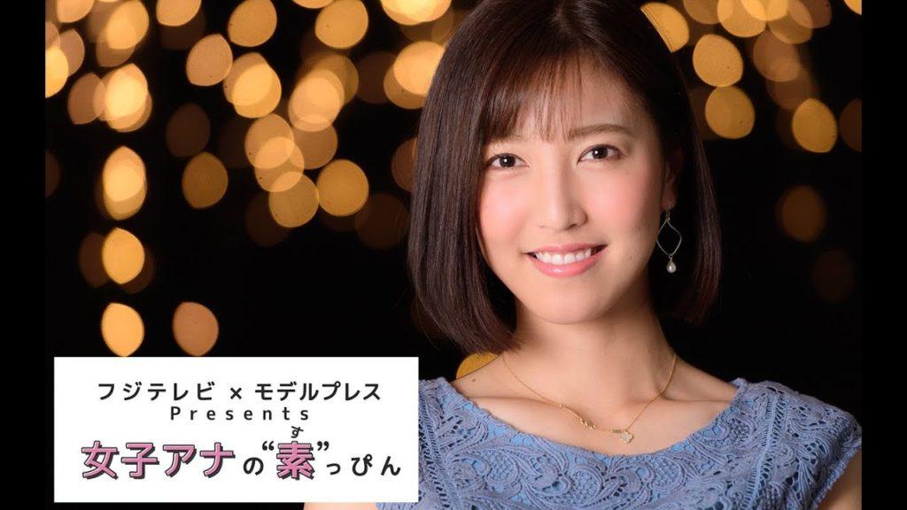 小澤陽子のインスタ画像がかわいい。フジテレビの美人アナウンサー